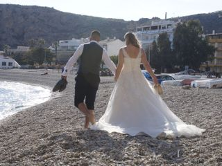 La boda de Inma y Edu