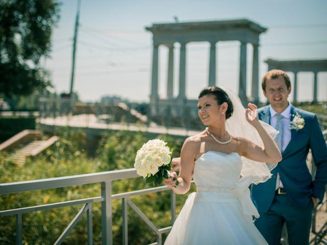 La boda de Sergio y Elena en Gijón, Asturias 12