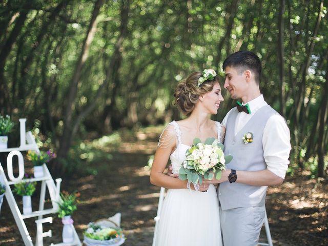 La boda de Kristina y Andreo