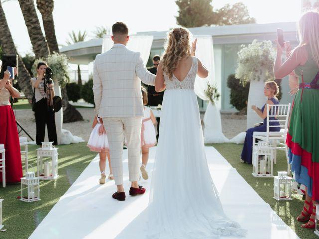 La boda de Jorge y María en Lorqui, Murcia 5