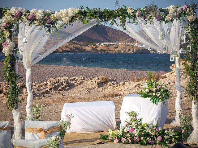 La boda de Maria y Juanma en San Jose, Almería 2