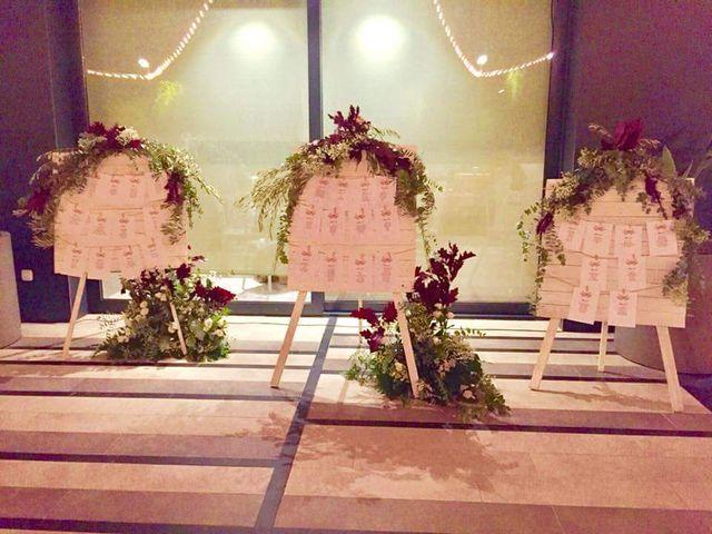 La boda de Antonio y María en Murcia, Murcia 4