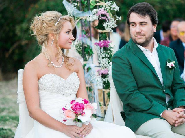 La boda de Lana y Borja