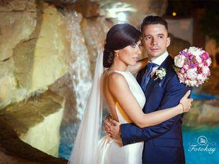La boda de Macarena  y José