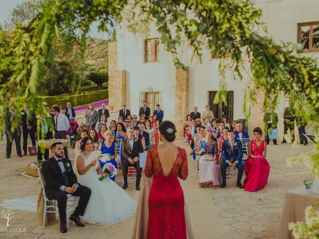 La boda de Miguel y María en Córdoba, Córdoba 17