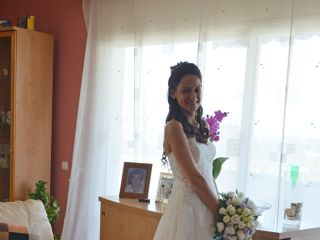 La boda de Verónica y Gary 3