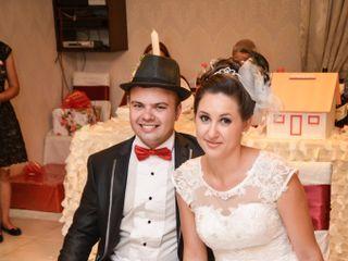 La boda de Gabriela y Adrián 1
