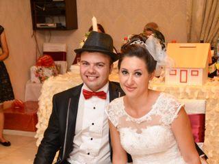 La boda de Gabriela y Adrián