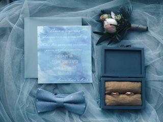 La boda de Katya y Ilya 1