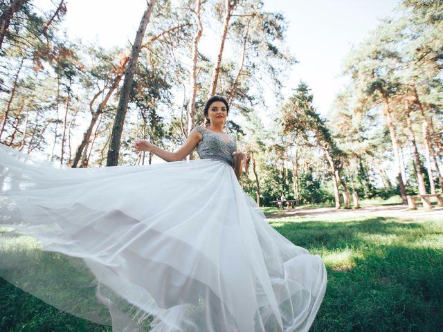 La boda de Ilya y Katya en Palma De Mallorca, Islas Baleares 13