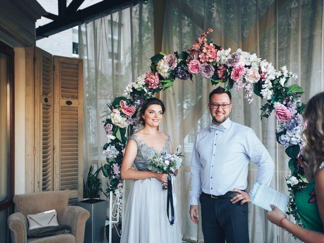 La boda de Ilya y Katya en Palma De Mallorca, Islas Baleares 43