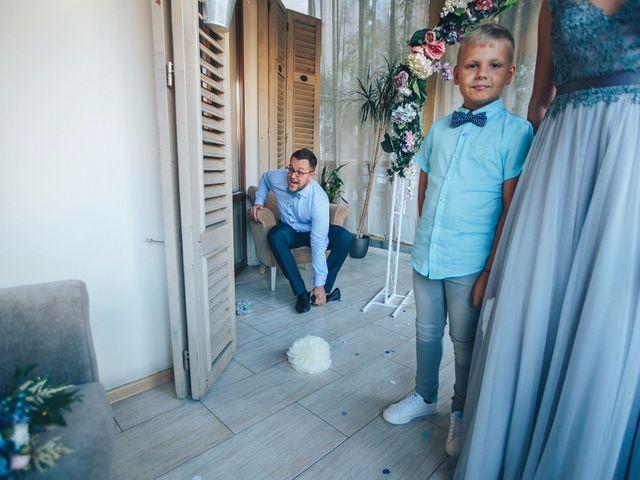 La boda de Ilya y Katya en Palma De Mallorca, Islas Baleares 46