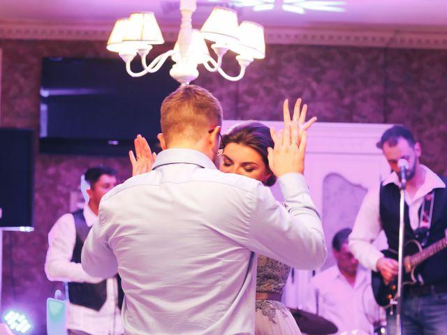 La boda de Ilya y Katya en Palma De Mallorca, Islas Baleares 56