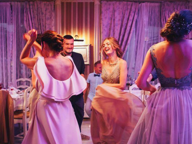 La boda de Ilya y Katya en Palma De Mallorca, Islas Baleares 57