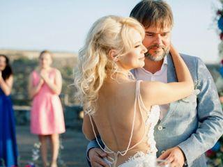 La boda de Anita y Alexey