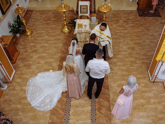 La boda de Alex y Hanna en Sant Vicenç De Montalt, Barcelona 33