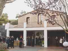 La boda de Cristhian y Vanessa 79