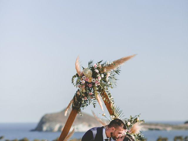La boda de Ismael y Inma en Almería, Almería 3