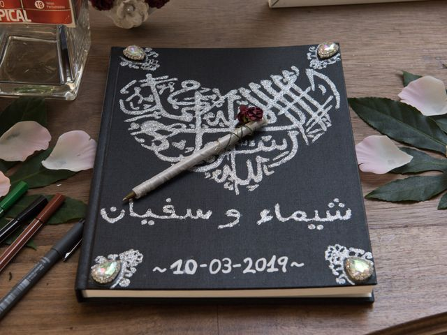 La boda de Soufian y Chaimae en Premia De Dalt, Barcelona 21
