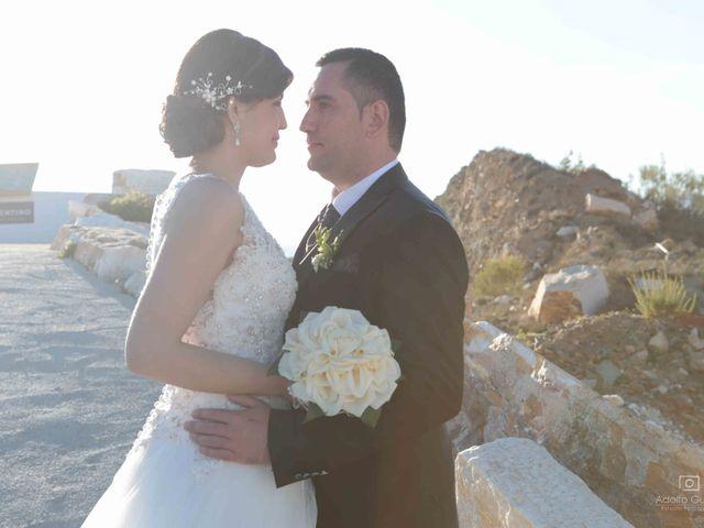 La boda de Juan Carlos y Lorena en Olula Del Rio, Almería 69