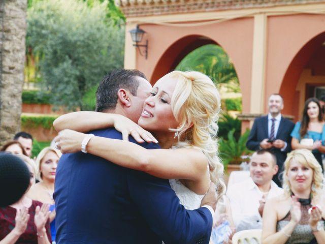 La boda de Rafael y Elena en Sanlucar La Mayor, Sevilla 1
