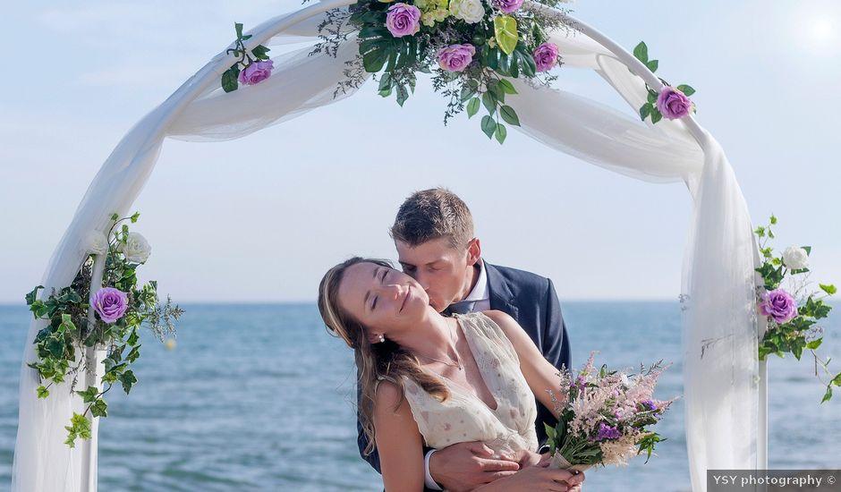 La boda de Florian y Barbara en Castelldefels, Barcelona