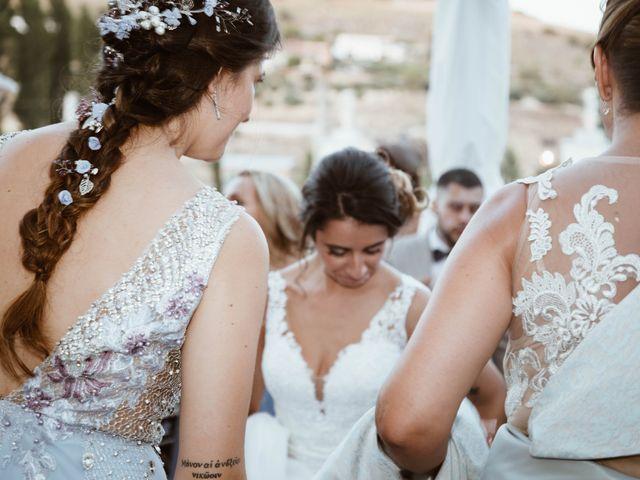 La boda de Cesar y Lorena en Valdilecha, Madrid 71