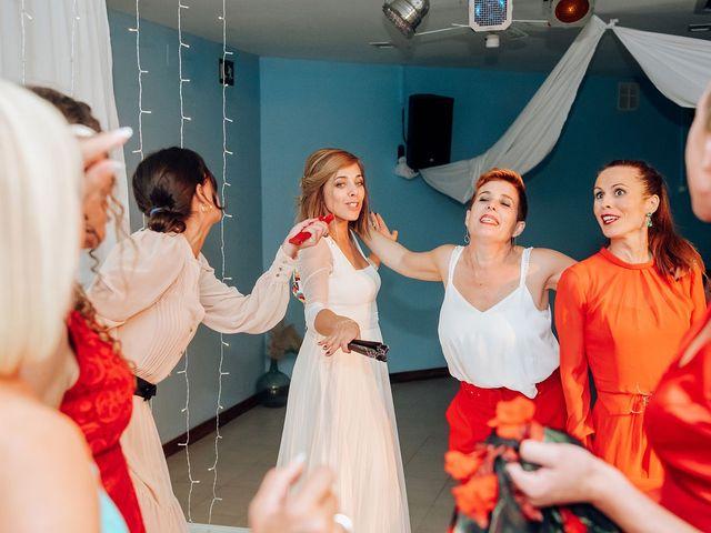 La boda de Manuel y Eva en Urbanització Son Parc, Islas Baleares 32