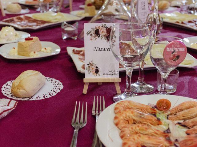 La boda de Verónica y José Antonio en Chiclana De La Frontera, Cádiz 20
