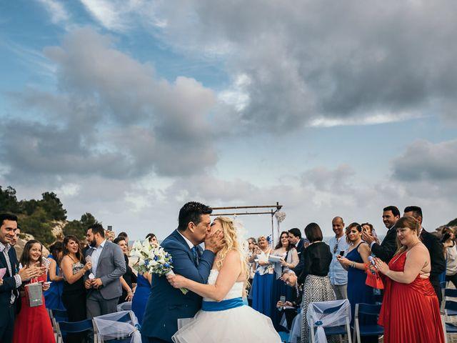 La boda de Roberto y Carol en L' Ametlla De Mar, Tarragona 68