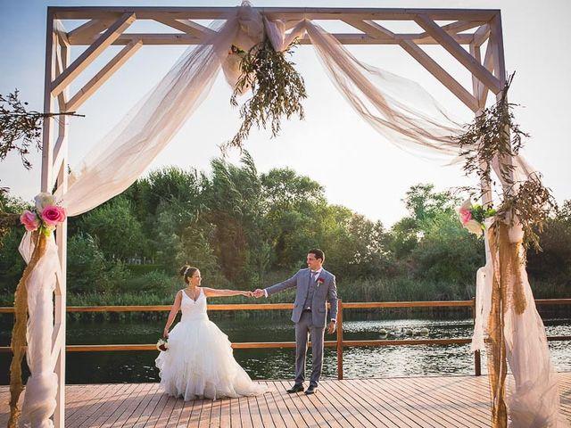 La boda de Tamara y Loris