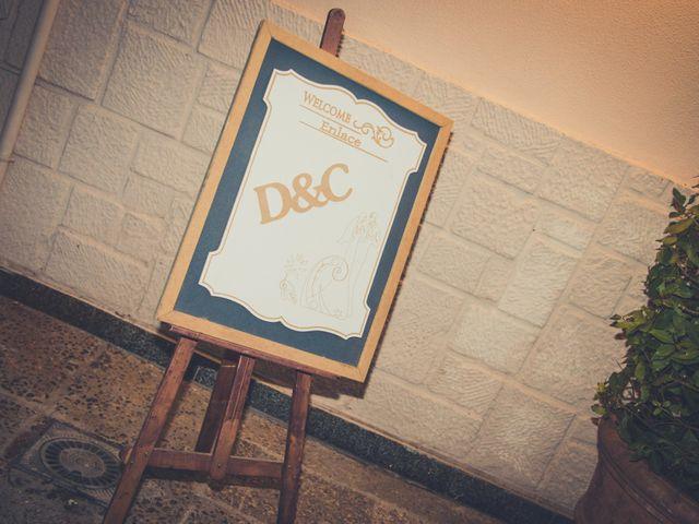 La boda de David y Cristina en Badajoz, Badajoz 24
