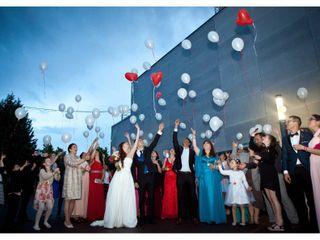 La boda de Bea y Dani 1