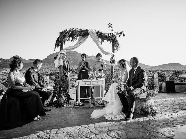 La boda de Juanlu y Vero en Hornachos, Badajoz 37