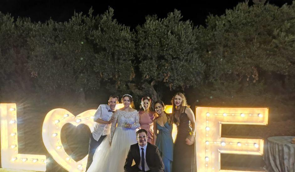 La boda de Juanpe y Mertxe en Sevilla, Sevilla