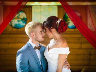 La boda de Lai y Vicente
