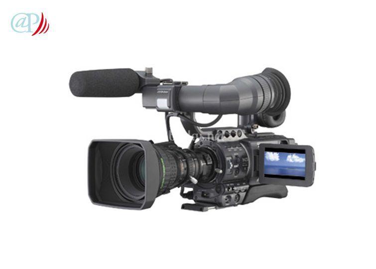 Reportaje de video