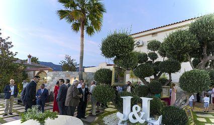 Jardines El Zahor 1