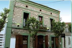 Restaurante Frontón Casa Alcaide