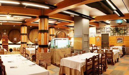 Restaurante Botarri Jatetxea 1