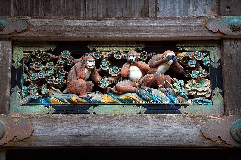 Los 3 monos sabios de Nikko