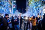 Luces Navideñas en Tokyo