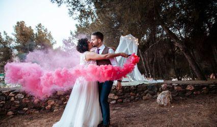 La boda de Sara y Helios