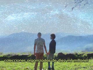 """Cosmos by """"La Vie en Film"""""""