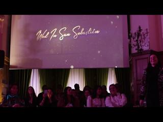 Vídeo de la 1º Edición de Wed In San Sebastián