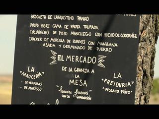 Trailer Monasterio de Uclés