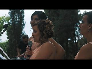 El Trailer de Marta & Sergio