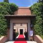 La boda de Rocio y El Antiguo Convento de Boadilla del Monte 13