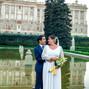 La boda de Rafael Merino y Francisco Javier Sirvent 13
