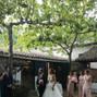 La boda de Irene Torrijos Muñoz y Palacio del Negralejo 4